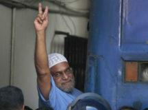 Bangladesh Hangs Jamaat-e-Islami Leader Mir Quasem Ali