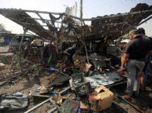 Suicide Bombings Kill 17 In Bhagdad